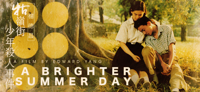Editors-Pick-A-Brighter-Summer-Day.jpg 650×300 ピクセル