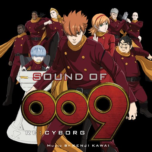 Amazon.co.jp: SOUND OF 009 RE:CYBORG: 音楽