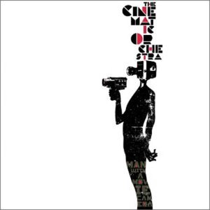 Amazon.co.jp: Man With a Movie Camera (ZENCD78B): The Cinematic Orchestra, ザ・シネマティック・オーケストラ: 音楽
