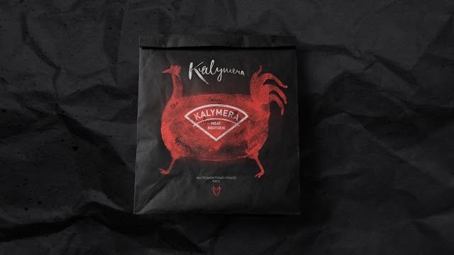 Meat Boutique Kalymera on Packaging of the World - Creative Package Design Gallery