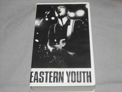 Japanese Oi! and Punk Music: Eastern Youth - Attack For You - Audio Rip