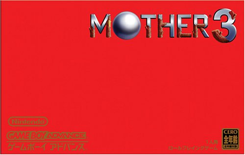 Amazon.co.jp: MOTHER3: ゲーム