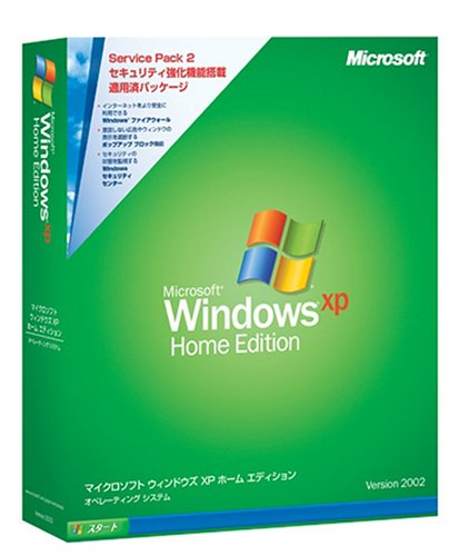 Amazon.co.jp: Microsoft Windows XP Home Edition Service Pack 2 通常版: ソフトウェア
