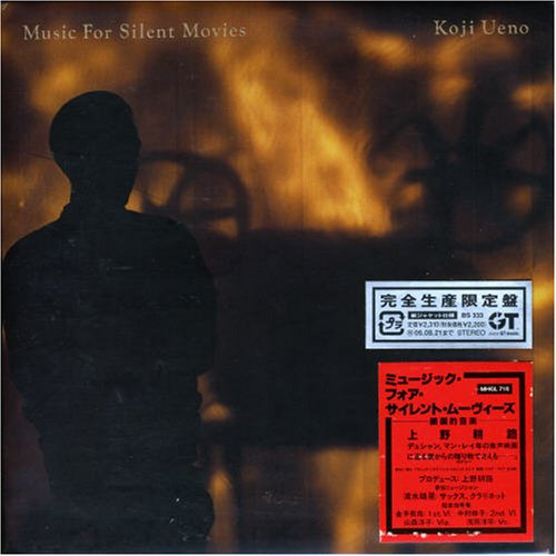 Amazon.co.jp: Music For Silent Movies(紙ジャケット仕様): 音楽