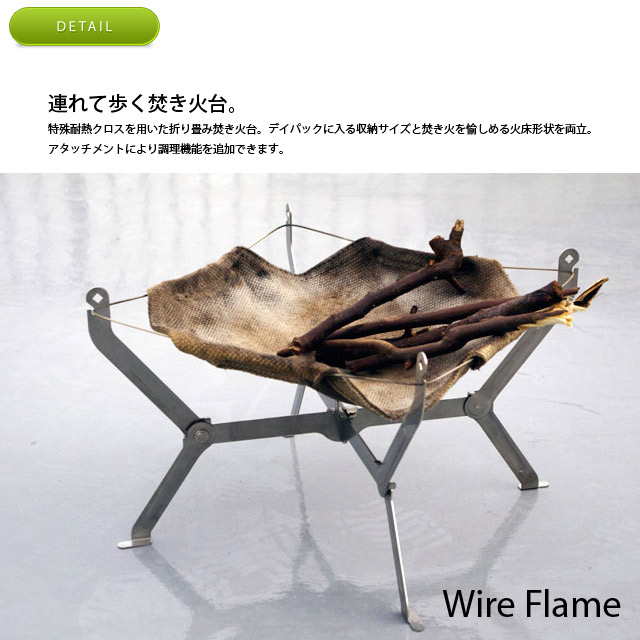 WireFlame/ワイヤフレーム - MONORAL ONLINE SHOP
