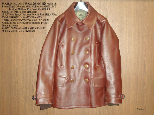 [mixi] 20130216(土) Nigel Cabourn AW12 Collection MAIN LINE Leather Military P Coat
