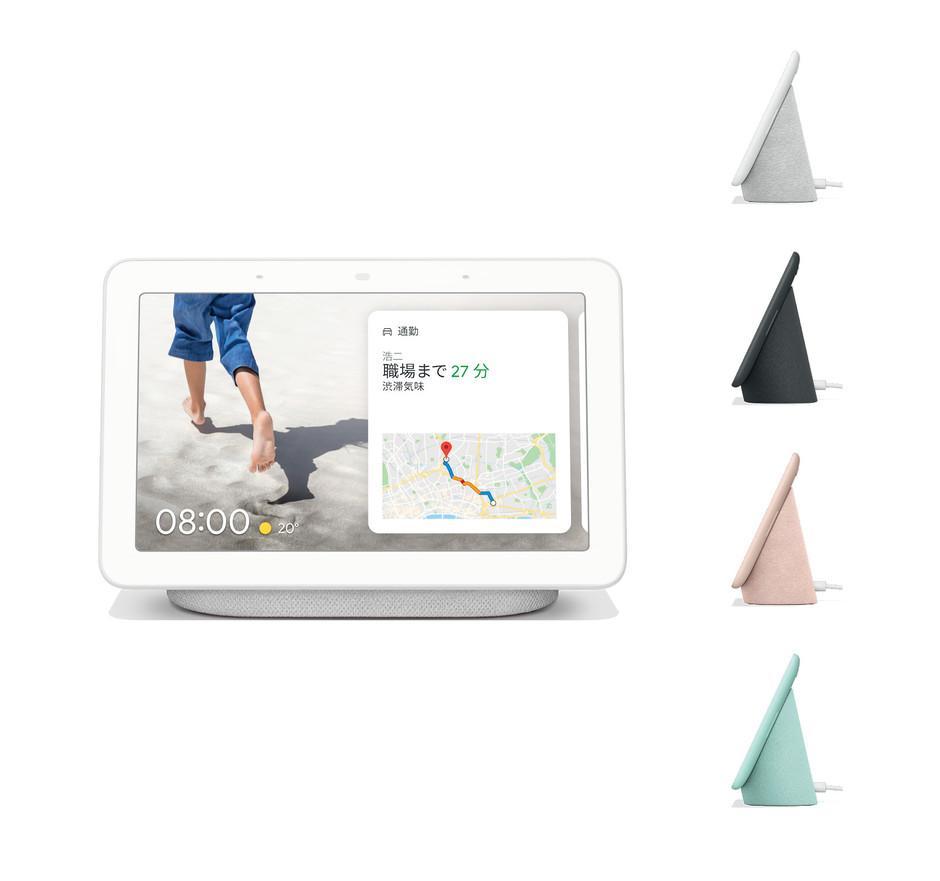 Google Japan Blog: Google Nest Hub 新登場