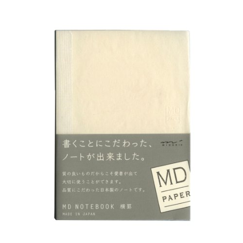 Amazon.com: MDノート 文庫サイズ【横罫】 13800: Office Products