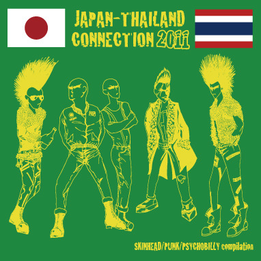 Amazon.co.jp: JAPAN-THAILAND CONNECTION 2011: 音楽