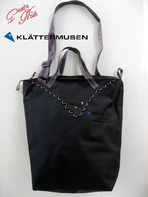 Klättermusen – maximum safety for you, minimum impact on nature