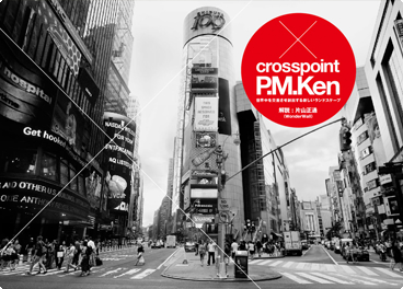 P.M.Ken 写真集「crosspoint」|THINK PIECE|honeyee.com Web Magazine