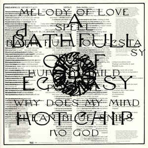 Hot Chip - A Bath Full Of Ecstasy (2019, Crystal Clear, Vinyl) | Discogs