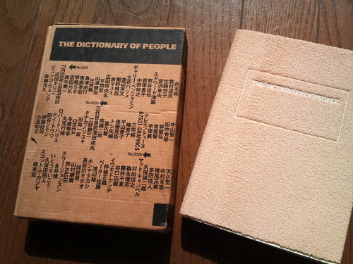 THE DICTIONARY OF PEOPLE 001 - LÃST