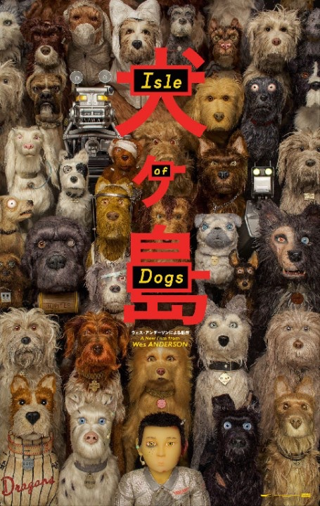 Isle of Dogs - Daily Movies