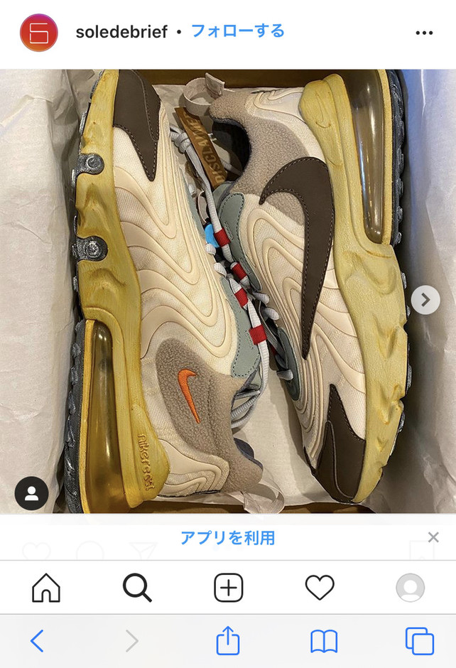 "SOLE DEBRIEFはInstagramを利用しています:「F&F: Nike Air Max 270 ""Cactus Trails"" 🔥🌵 Thoughts ?
