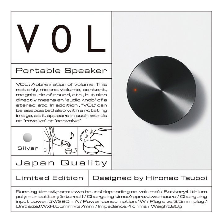 VOL / Portable Speaker