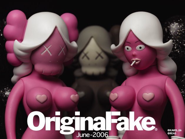 INVISIBLE STORES » kaws twins