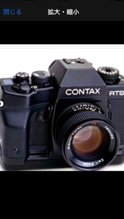 CONTAX RTS3