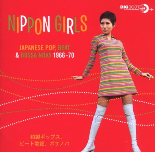Amazon.co.jp: Nippon Girls: Japanese Pop, Beat and Bossa Nova 1966-1970: Various Artists: 音楽