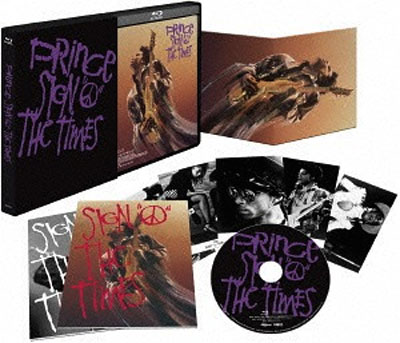Prince / Sign O The Times HD remastered edition blu-ray   SuperDeluxeEdition