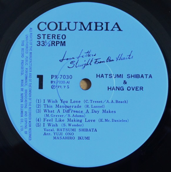 Hatsumi Shibata & Hang Over (2) - Love Letters Straight From Our Hearts (Vinyl, LP) at Discogs
