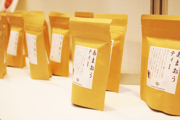 Made in 福岡:「あまおうティー」 « Souvenir Project -Blog-