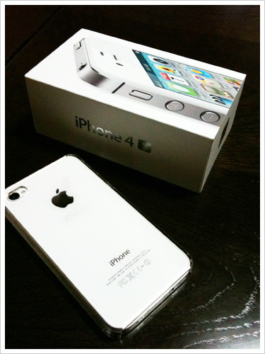Buy iPhone 4S, iPhone 4 and iPhone 3GS - Apple Store (Japan)