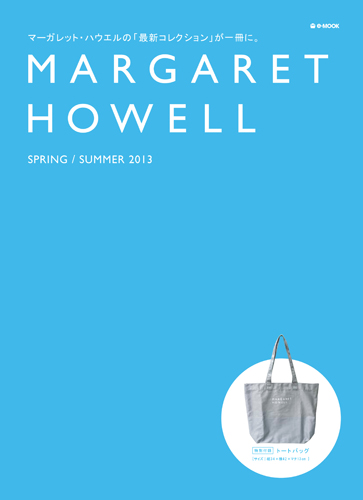 MARGARET HOWELL | INFORMATION | MARGARET HOWELL ブランドMOOK 発売のお知らせ