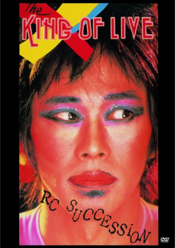 Amazon.co.jp: THE KING OF LIVE AT BUDOHKAN 1983 [DVD]: RCサクセション: DVD