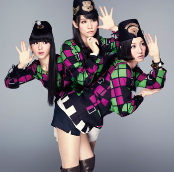 Perfume Official Site|DISCOGRAPHY|ねぇ