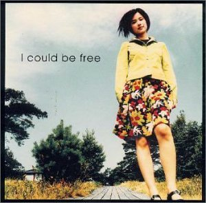 Amazon.co.jp: I could be free: 原田知世, トーレ・ヨハンソン: 音楽