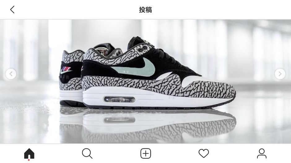 Sam van IJzendoornはInstagramを利用しています:「We're giving away the Handcrafted Air Max 1 Elephant X VIJZ with 5 Interchangeable swooshes and Patches. To win these sneakers you must…」