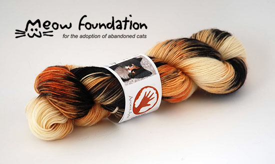 Hand Dyed Yarn Inspired By Cats! — hauspanther