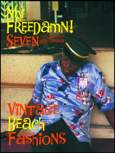 Amazon.co.jp: My Freedamn! 7 (Vintage Aloha and Beach Fashions): 田中凛太郎: 本
