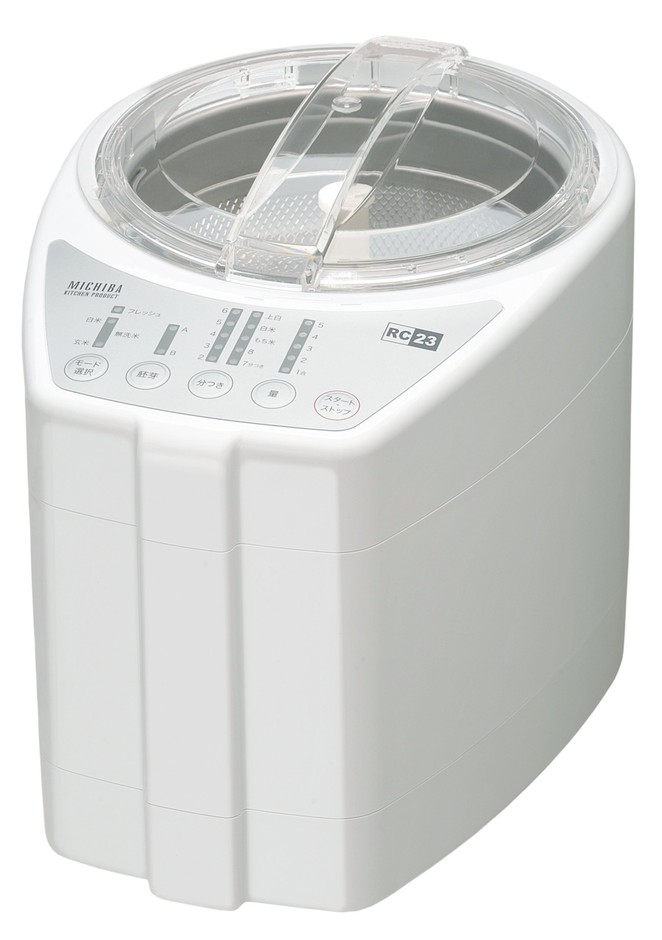 Amazon.co.jp: 山本電気 MICHIBA KITCHEN PRODUCT RICE CLEANER 匠味米 Premium White MB-RC23W: 家電・カメラ