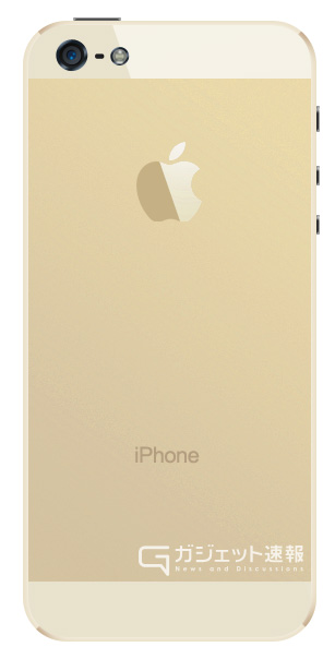 iphone5s_champagne1.jpg (307×593)