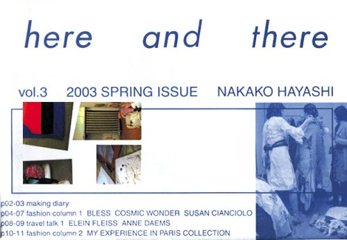 Amazon.co.jp: here and there vol.3 〈2003 SPRING〉: 林 央子: 本