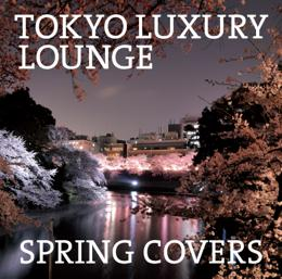 TOKYO LUXURY LOUNGE SPRING COVERS / V.A. | New Release | | Grand Gallery