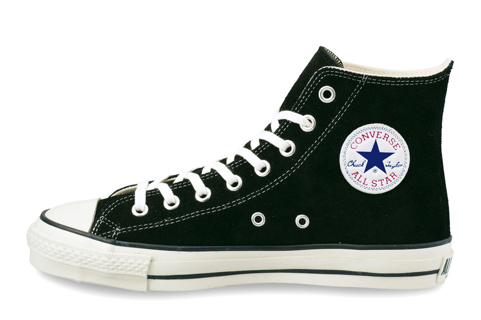 SUEDE ALL STAR® J HI | PRODUCTS | CONVERSE