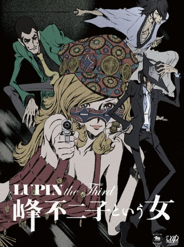 Amazon.co.jp: LUPIN the Third 峰不二子という女 DVD-BOX: DVD