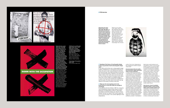Vanishing world on the cover of Typo 45 « Typo.cz   typography and graphic design