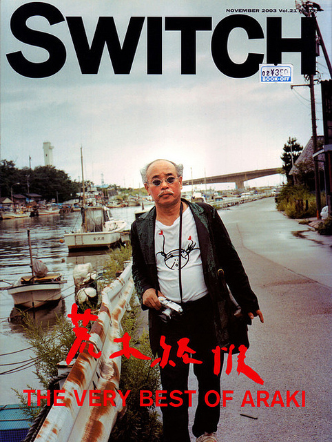 SWITCH | Flickr – 相片分享!