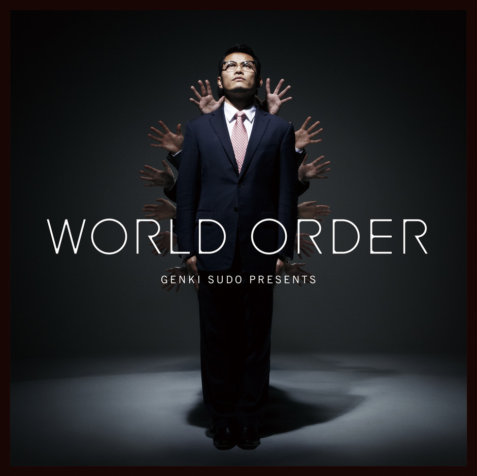 Amazon.co.jp: WORLD ORDER: WORLD ORDER: 音楽