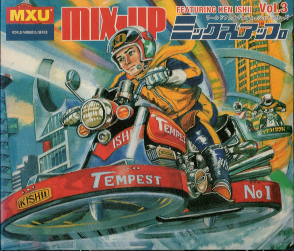 Amazon.co.jp: Mix Up 1: Takkyu Ishino: 音楽