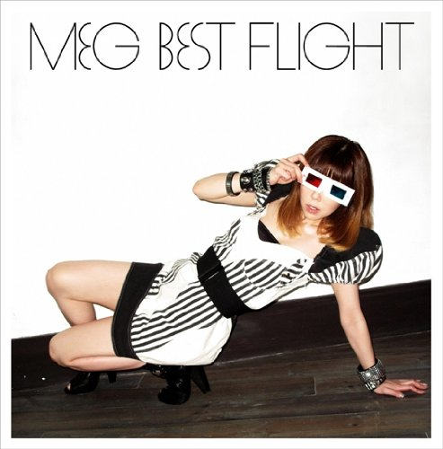 Amazon.co.jp: BEST FLIGHT (通常盤): MEG: 音楽