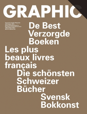 #19 BEST BOOK COMPETITIONS ISSUE : GRAPHIC