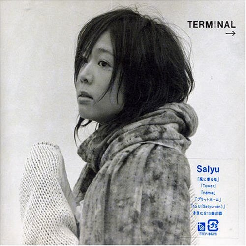Amazon.co.jp: TERMINAL: Salyu: 音楽