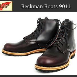 RED WING - REDWING BECKMAN BOOTS 9011