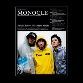 MONOCLE - Volume 1 Issue 04