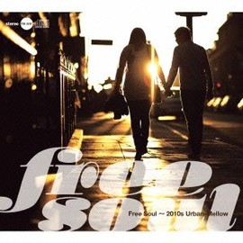 compilation - free soul (2010s urban mellow)